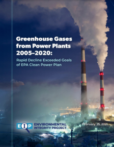 Greenhouse Gases from Power Plants: 2005-2020